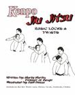 kjj-blt-cover